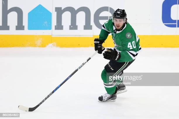 Dallas Stars left wing Remi Elie during the NHL game between the Detroit Red Wings and Dallas Stars on October 10 2017 at the American Airlines...