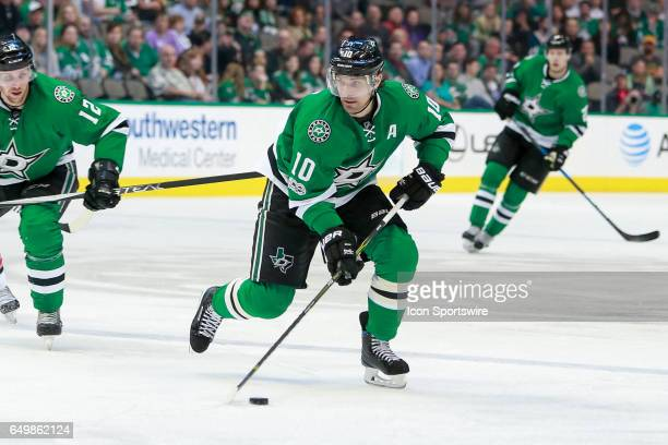 Dallas Stars Right Wing Patrick Sharp brings the puck across the blue line during the NHL hockey game between the Ottawa Senators and Dallas Stars on...