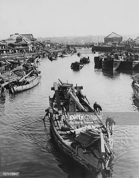 Damages Produced By The Earthquake In Yokohama On July 9Th 1923