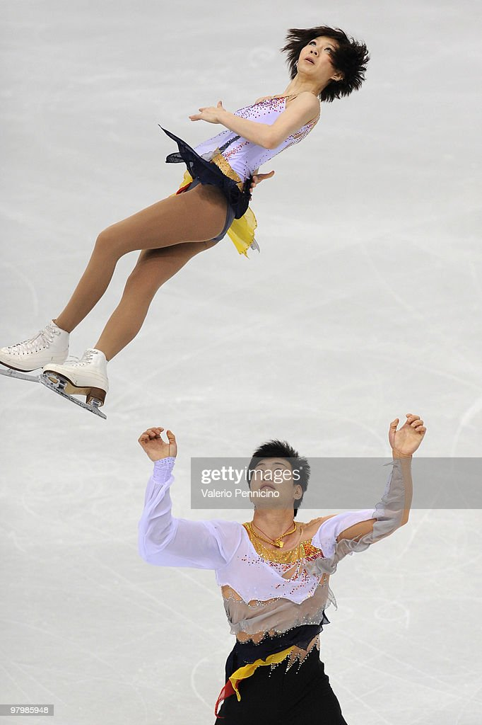 Dan Zhang and Hao Zhang of China compete in the Pairs short program during the 2010 ISU World Figure Skating Championships on March 23, 2010 in Turin, Italy.