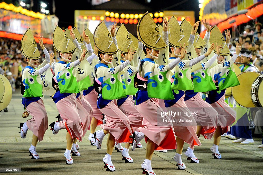 Dancers perform during the Awaodori, Awa Dance Festival on August 12, 2012 in Tokushima, Japan. The festival continues until August 15.