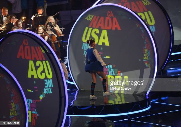 Dancers perform during the opening ceremony of the 19th World Festival of Youth and Students in Sochi Russia October 2017 Russia hosts a SovietStyle...