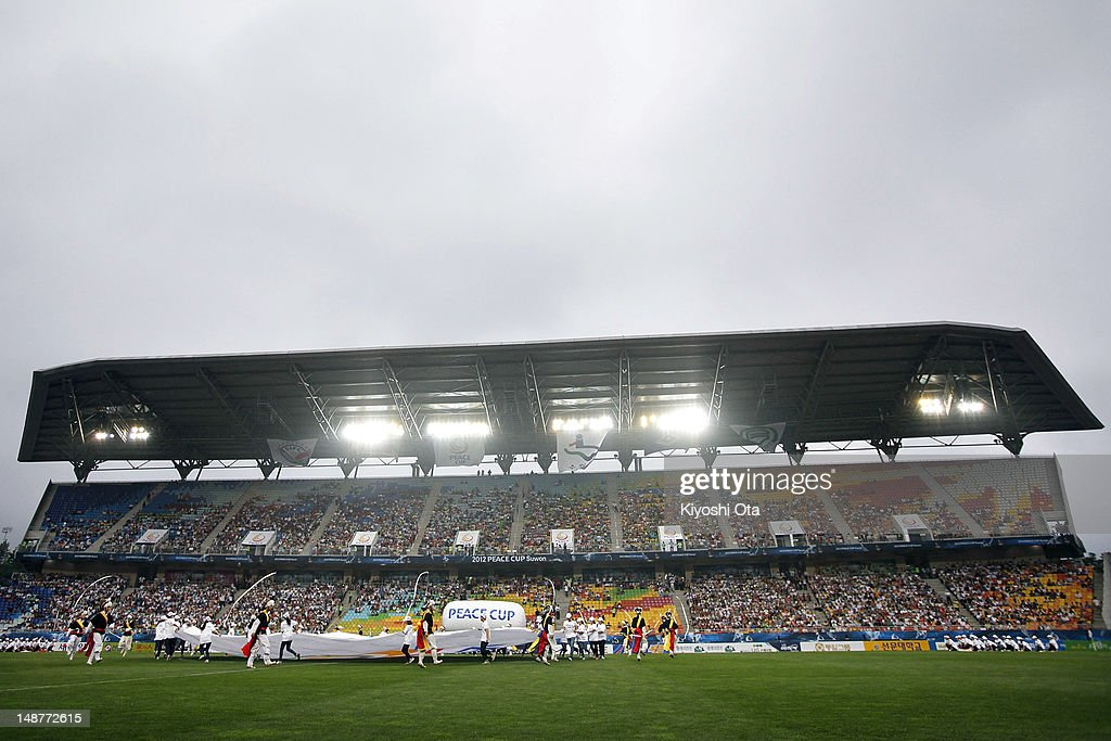 Dancers perform during the opening ceremony prior to the Peace Cup match between Seongnam Ilhwa Chunma and Sunderland at Suwon World Cup Stadium on...