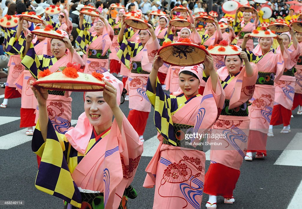Dancers perform during the Yamagata Hanagasa Festival on August 5 2014 in Yamagata Japan The festival continues until August 7