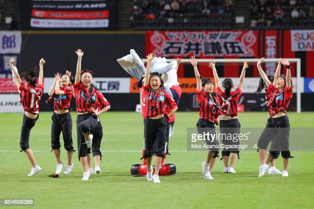 Dancers perform prior to the JLeague J1 match between Consadole Sapporo and Sanfrecce Hiroshima at Sapporo Dome on March 18 2017 in Sapporo Hokkaido...