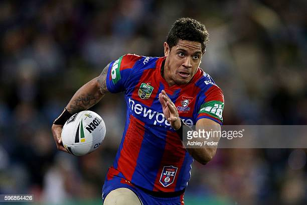 Dane Gagai of the Knights runs the ball during the round 25 NRL match between the Newcastle Knights and the South Sydney Rabbitohs at Hunter Stadium...