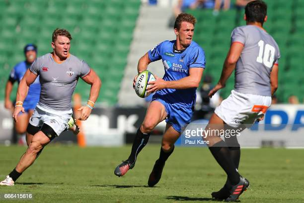 Dane HaylettPetty of the Force looks to pass the ball during the round seven Super Rugby match between the Force and the Kings at nib Stadium on...