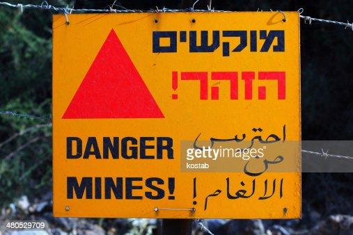 Danger mines : Stockfoto