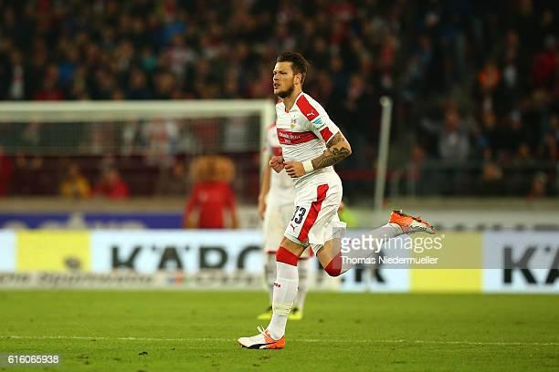 Daniel Ginczek of Stuttgart is seen during the Second Bundesliga match between VfB Stuttgart and TSV 1860 Muenchen at MercedesBenz Arena on October...