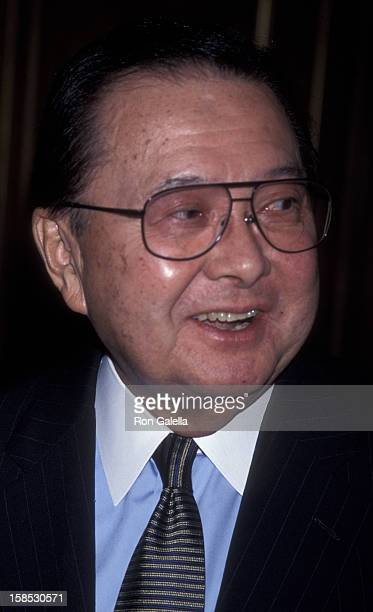 Daniel Inouye attends National Museum of the American Indian Benefit Gala on December 2 1998 at the Pierre Hotel in New York City