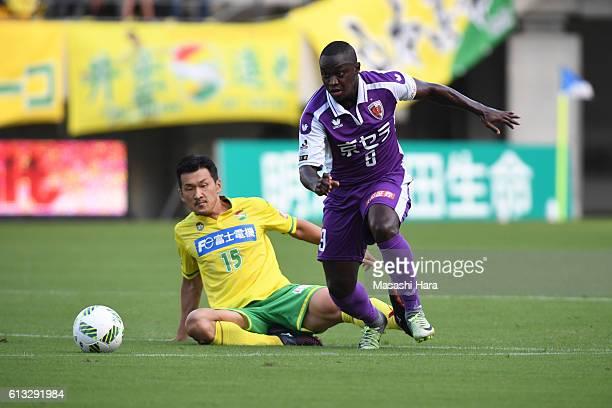 Daniel Lovinho of Kyoto Sanga in action during the JLeague second division match between JEF United Chiba and Kyoto Sanga at Fukuda Denshi Arena on...