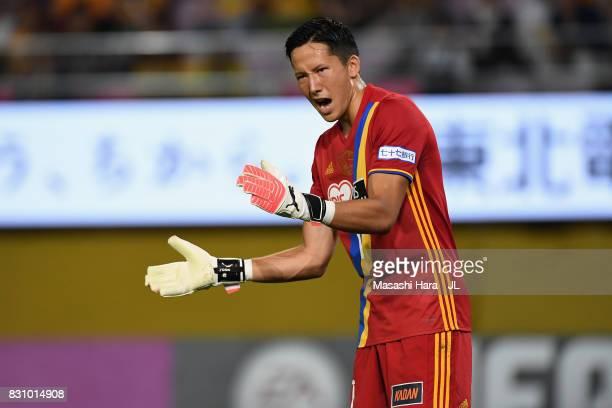 Daniel Schmidt of Vegalta Sendai in action during the JLeague J1 match between Vegalta Sendai and Sanfrecce Hiroshima at Yurtex Stadium Sendai on...