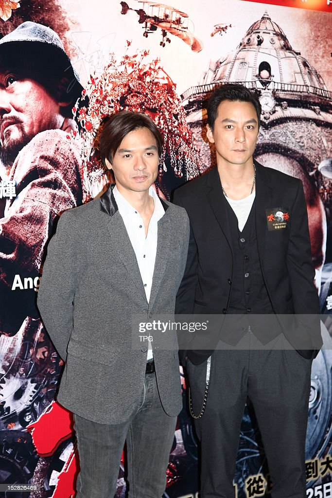<a gi-track='captionPersonalityLinkClicked' href=/galleries/search?phrase=Daniel+Wu&family=editorial&specificpeople=619546 ng-click='$event.stopPropagation()'>Daniel Wu</a> and <a gi-track='captionPersonalityLinkClicked' href=/galleries/search?phrase=Stephen+Fung&family=editorial&specificpeople=697020 ng-click='$event.stopPropagation()'>Stephen Fung</a> attends press conference of Taichi 0 on September 26, 2012 in Hong Kong, China.