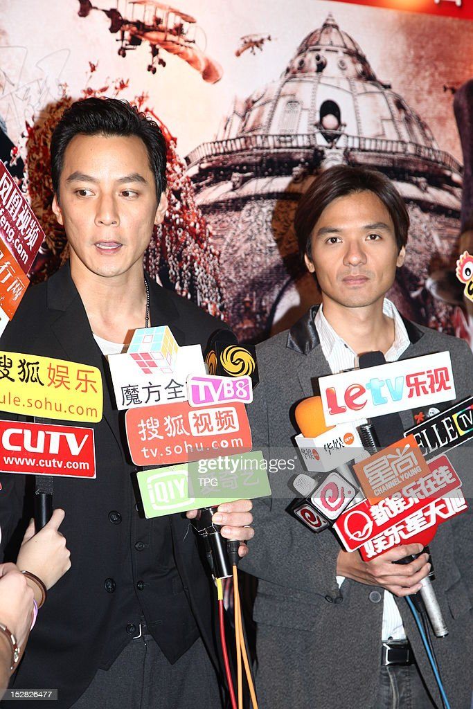 Daniel Wu and Stephen Fung attends press conference of Taichi 0 on September 26, 2012 in Hong Kong, China.