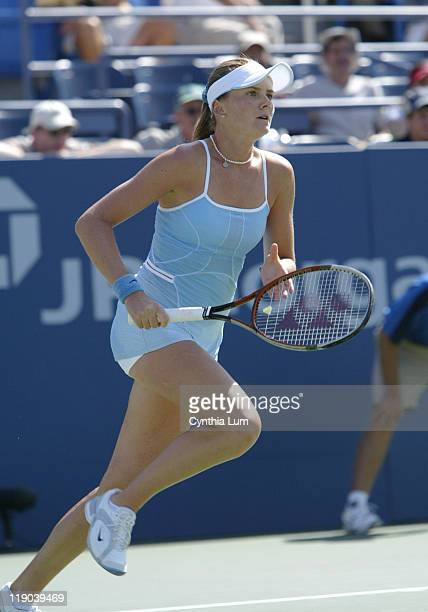 Daniela Hantuchova during her third round match against Patty Schnyder at the 2004 US Open in the USTA National Tennis Center in New York on...