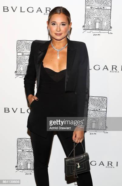 Danielle Bernstein attends Bulgari 5th Avenue flagship store opening on October 20 2017 in New York City