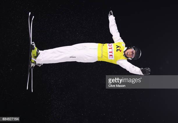 Danielle Scott of Australia in action during the Womens Aerials final in the FIS Freestyle Ski World Cup 2016/17 Aerials at Bokwang Snow Park on...