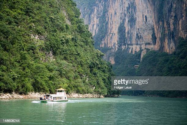Daning River Lesser Gorges, near Wushan.