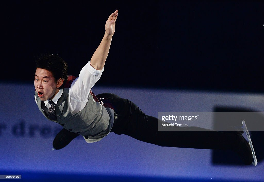 Danis Ten of Kazakhstan performs during day four of the ISU World Team Trophy at Yoyogi National Gymnasium on April 14, 2013 in Tokyo, Japan.