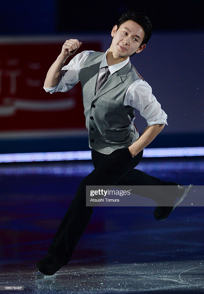 Danis Ten of Kazakhstan performs during day four of the ISU World Team Trophy at Yoyogi National Gymnasium on April 14, 2013 in Tokyo, Japan.