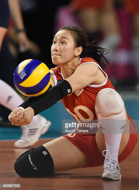 Danna Shan of China receives the ball during the FIVB World Grand Prix Final group one match between Turkey and China on August 23 2014 in Tokyo Japan