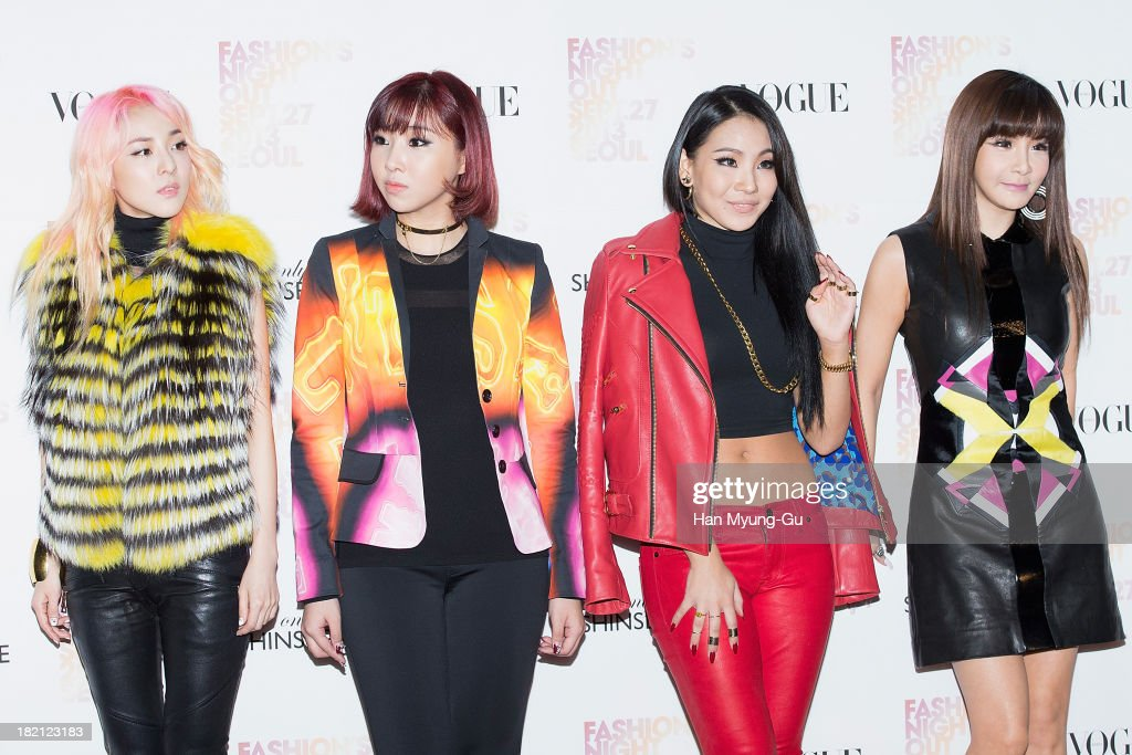 Dara, Minzy, Lee Chae-Rin (CL) and Bom (Park Bom) of South Korean girl group 2NE1 attend VOGUE Fashion Night Out at Shinsegae Department Store on September 27, 2013 in Seoul, South Korea.