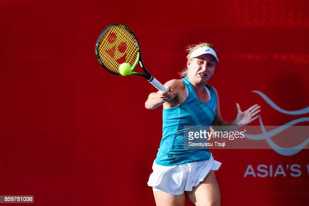 Daria Gavrilova in action during the Prudential Hong Kong Tennis Open 2017 match between Miyu Kato of Japan and Daria Gavrilova of Australia at...