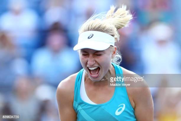 Daria Gavrilova of Australia celebrates after defeating Dominika Cibulkova of Slovakia to win the Connecticut Open at Connecticut Tennis Center at...