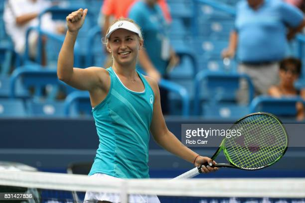 Daria Gavrilova of Australia celebrates after defeating Kristina Mladenovic of France during the Western and Southern Open on August 14 2017 in Mason...