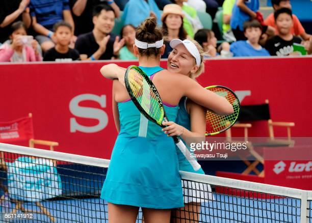 Daria Gavrilova of Australia celebrates after winning the women's single Semifinal during the Prudential Hong Kong Tennis Open 2017 match between...