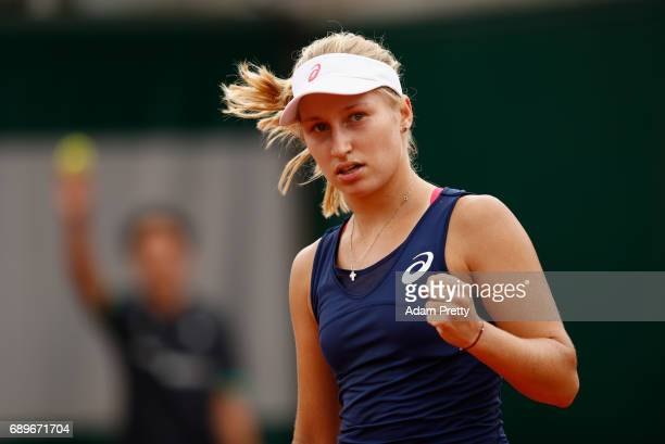 Daria Gavrilova of Australia celebrates during the ladies singles first round match against Elise Mertens of Belgium on day two of the 2017 French...