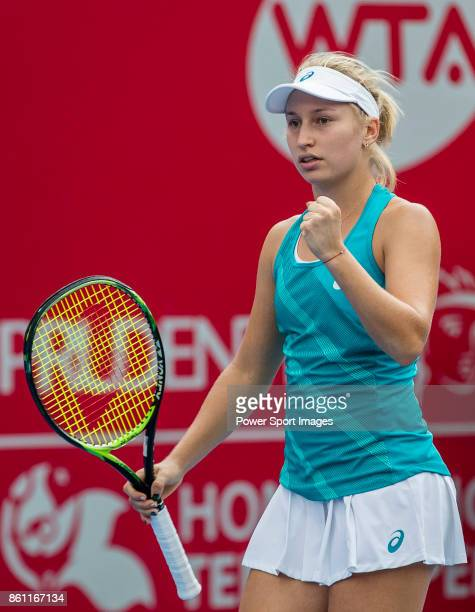 Daria Gavrilova of Australia celebrates winning a point during her womenâs singles semifinal match of the Prudential Hong Kong Tennis Open 2017...