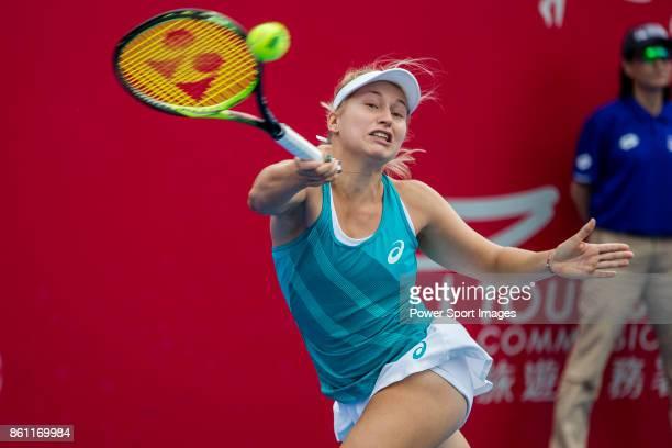 Daria Gavrilova of Australia hits a return during her womenâs singles semifinal match of the Prudential Hong Kong Tennis Open 2017 between Jennifer...