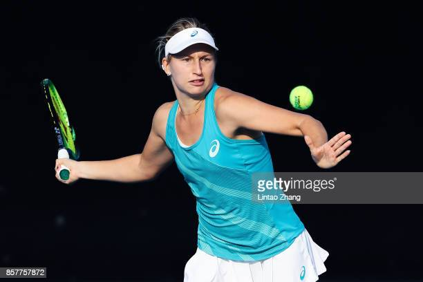 Daria Gavrilova of Australia in action against Barbora Strycova of the Czech Republic Republic during the Women's singles 3rd round on day six of...