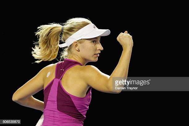 Daria Gavrilova of Australia plays a reacts after winning the first set in her fourth round match against Carla Suarez Navarro of Spain during day...