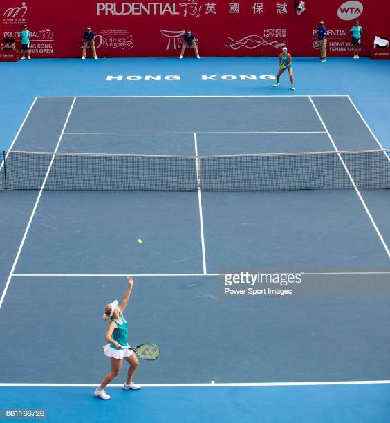 Daria Gavrilova of Australia serves during her womenâs singles semifinal match of the Prudential Hong Kong Tennis Open 2017 between Jennifer Brady of...