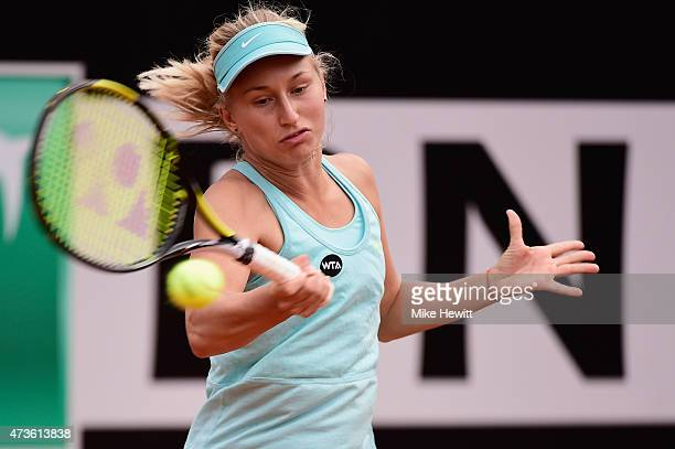 Daria Gavrilova of Russia in action during her straight sets loss to Maria Sharapova of Russia in their Women's Semi Final match on Day Seven of The...