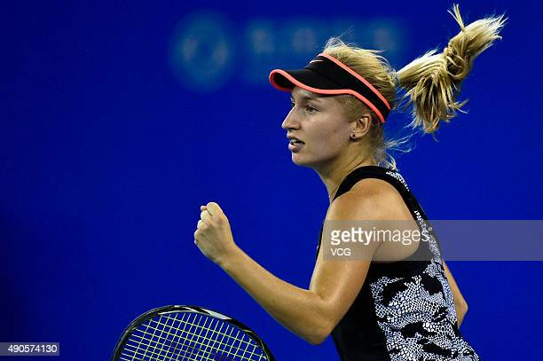 Daria Gavrilova of Russia reacts against Petra Kvitova of the Czech Republic during day three of the 2015 Wuhan Open at Optics Vally International...