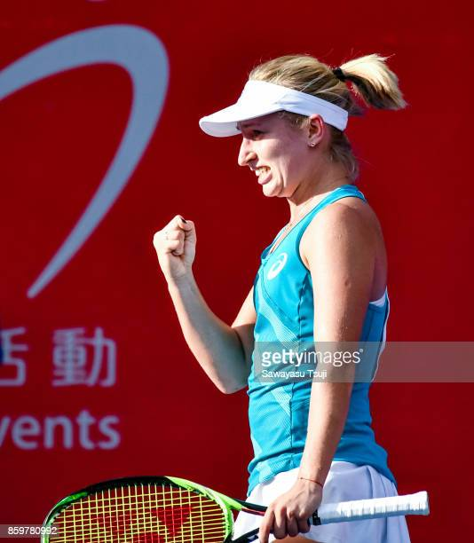 Daria Gavrilova reacts during the Prudential Hong Kong Tennis Open 2017 match between Miyu Kato of Japan and Daria Gavrilova of Australia at Victoria...