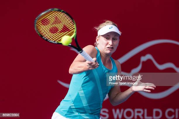 Daria Gravilova of Australia in action during the Prudential Hong Kong Tennis Open 2017 match between Miyu Kato of Japan and Daria Gravilova of...