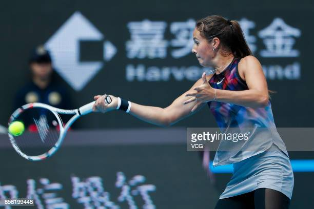 Daria Kasatkina of Russia competes during the Women's singles quarterfinal match against Simona Halep of Romania on day seven of the 2017 China Open...
