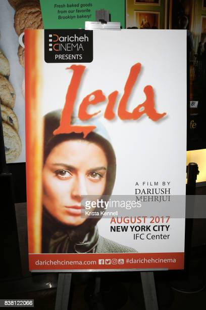 Daricheh Cinema NY Features Special Guest Leila Hatami at IFC Center on August 23 2017 in New York City
