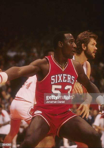 Darryl Dawkins of the Philadelphia 76ers looks on during a game