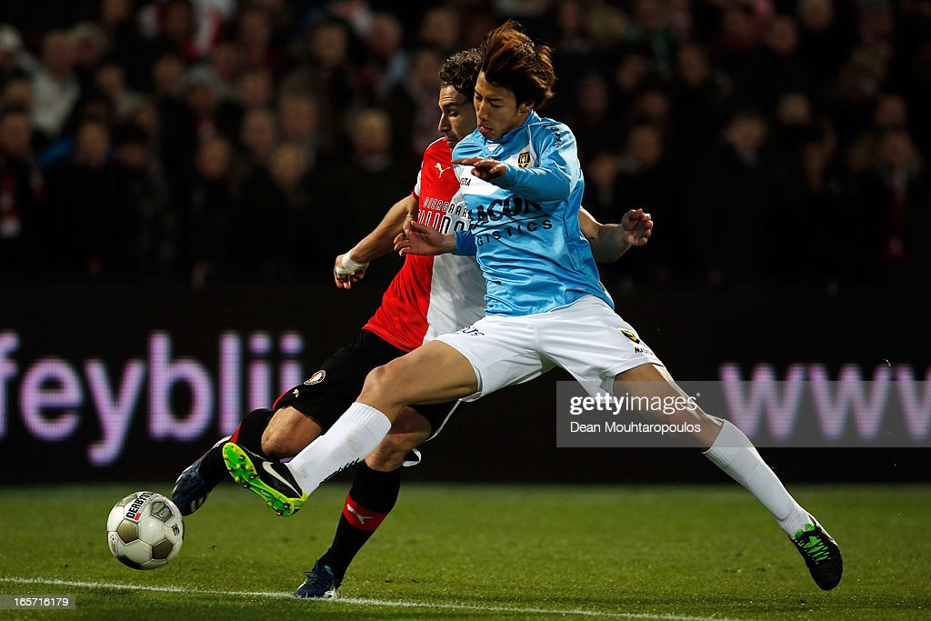 Feyenoord v VVV Venlo - Eredivisie