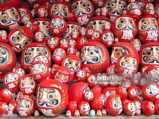 Daruma dolls which are dedicated to the temple is seen at Katsuoji Temple on November 13 2010 in Minomo Osaka Japan