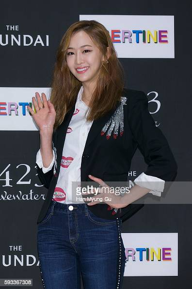 Dasom of South Korean girl group SISTAR attends the photocall for 'LIBERTINE' launch at the Hyundai Department Store on August 22 2016 in Seoul South...