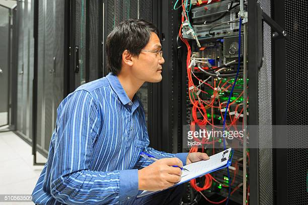 Data center administrators are doing recording work