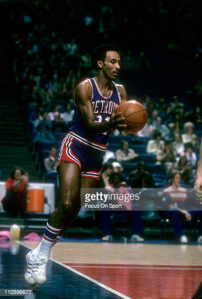 Dave Bing of the Detroit Pistons in action against the Washington Bullets during an NBA basketball game circa 1974 at the Baltimore Civic Center in...