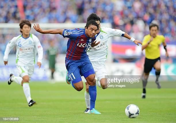 Davi Jose Silva Do Nascimento of Ventforet Kofu and Kazunari Ono of Shonan Bellmare compete for the ball during the JLeague second division match...