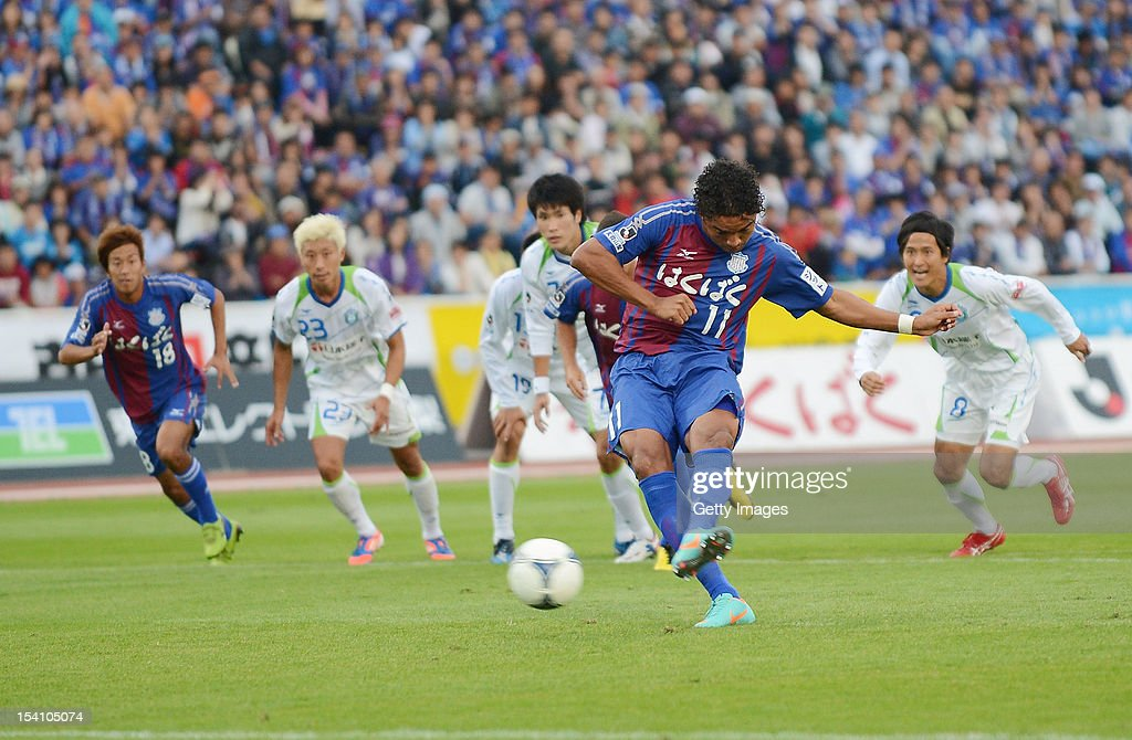 Davi Jose Silva Do Nascimento of Ventforet Kofu scores the equalising goal from the penalty spot during the JLeague second division match between...